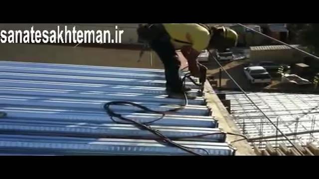 مراحل اجرای میخ سقف عرشه فولادی