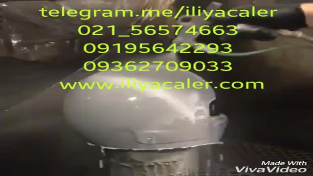 دستگاه پاشش کروم روی تمام اجسام/آبکاری پاششی 09195642293 ایلیاکالر
