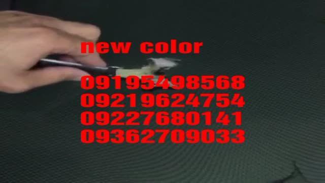 فروش اکتیواتور هیدروگرافیک09195498568نیوکالر