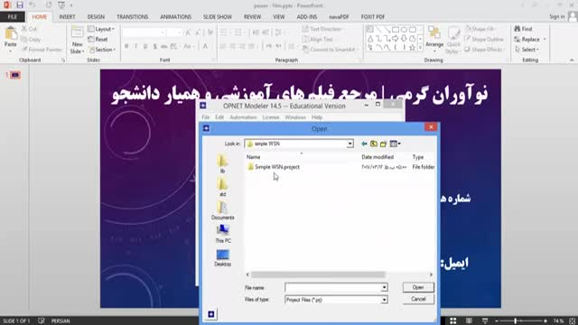 فیلم پروژه شبیه سازی شبکه WSN با ZigBee در نرم افزار OPNET
