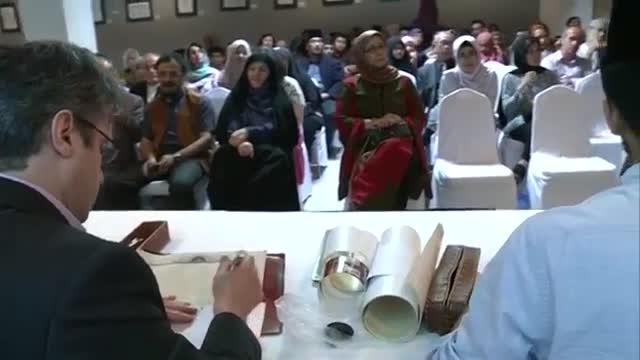 جشنواره قرآنی و هنر خوشنویسی ایران و مالزی /خبرنگار حسین بختیاریان