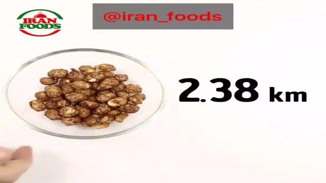 برای مصرف انرژی مواد غذایی چند کیلومتر باید بدوید ؟
