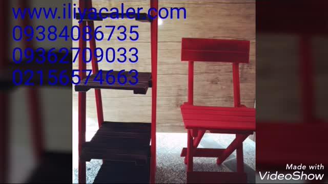 دستگاه مخمل پاش خانگی و صنعتی 09384086735 ایلیاکالر