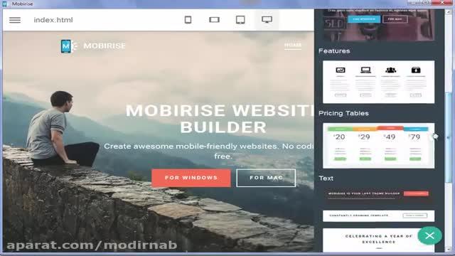 طراحی وب سایت در همه حوزه ها 09129315258