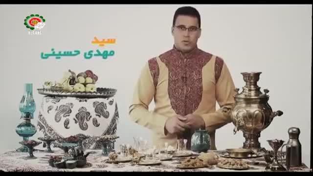 Amozesh damnosh beh limo تهیه دمنوش به لیمو