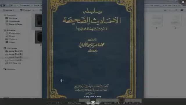 جواز عزاداری برای امام حسین علیه السلام