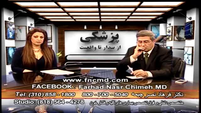تنگی نفس دکتر فرهاد نصر چیمه Short of Breath Dr Farhad Nasr Chimeh