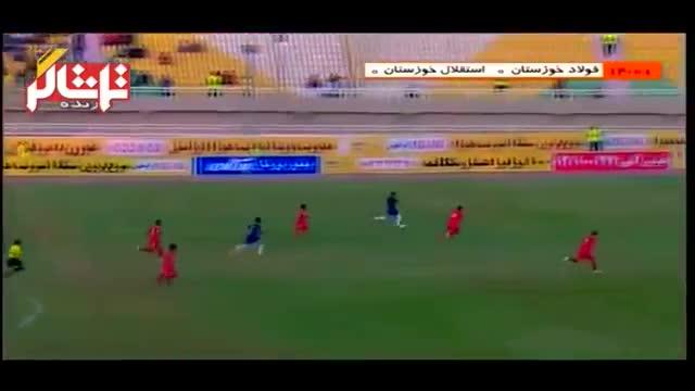 تماشاگر //  خلاصه بازی: فولاد خوزستان 0-2 استقلال خوزستان