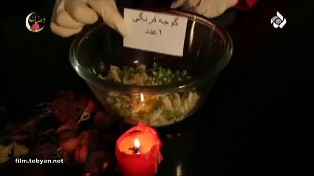 طرز تهیه کوکو با پاستا توسط خانم احمدی