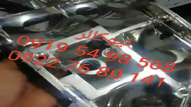 فروش دستگاه و مواد ویژه آبکاری فانتاکروم 02156571279 نیوکالر