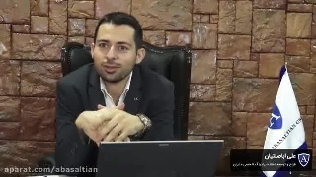 بررسی وضعیت نشر کتاب در استان خراسان 1373-1377 و ترمیم وضعیت مطلوب.- شکویی علی.