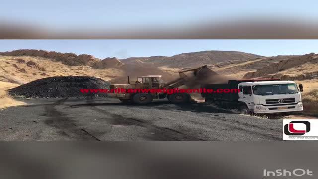 بارگیری گیلسونایت (قیر طبیعی) از معدن به کارخانه
