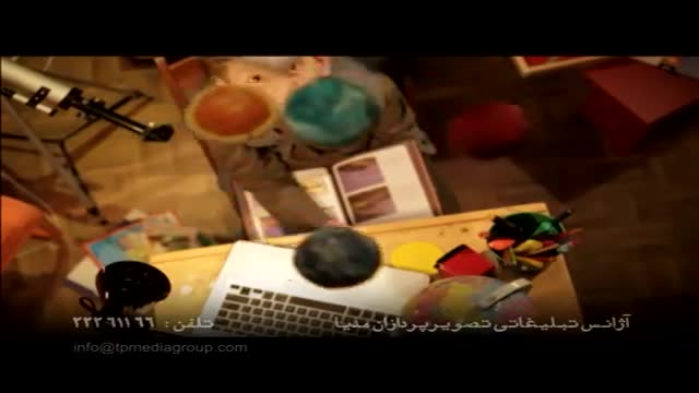 تیزرتبلیغاتی میزهای برادی / پژمان فخاریان