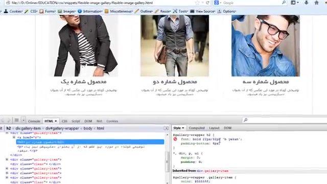آموزش طراحی سایت با CSS | آشنایی با اصطلاح فونت های ایمن (safe fonts) در طراحی وب