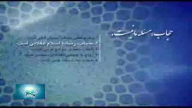سخنان پناهیان در مورد حجاب - حجاب رسانه اسلام انقلابی