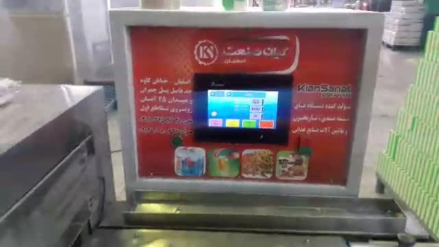 دستگاه بسته بندی پیلوپک PLC محصول کیان صنعت اصفهان