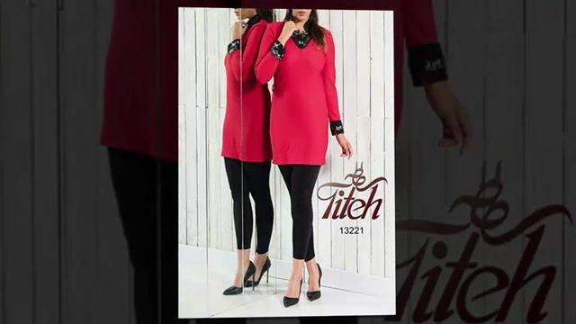 لباس مجلسی ،تولیدی و پخش طیطه در تهران