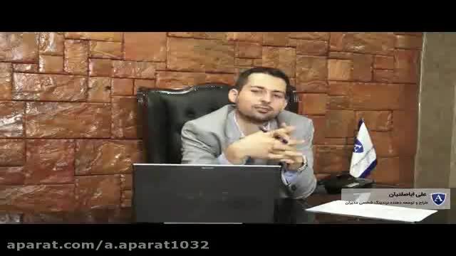 دانش مدیران پروژه های پتروشیمی : بازخوانی تجربیات مهندس حبیب الله معصومیان سیستم