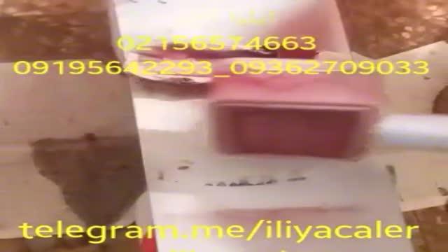دستگاه مخمل پاش/پودرمخمل/الیاف پاش 09362709033 ایلیاکالر