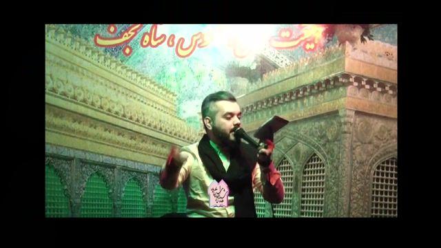 باید قبول کنم که دیگه میری و - کربلایی علی وجدانی