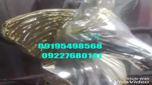 آبکاری پاششی نوین فانتاکروم 02156571279 نیوکالر