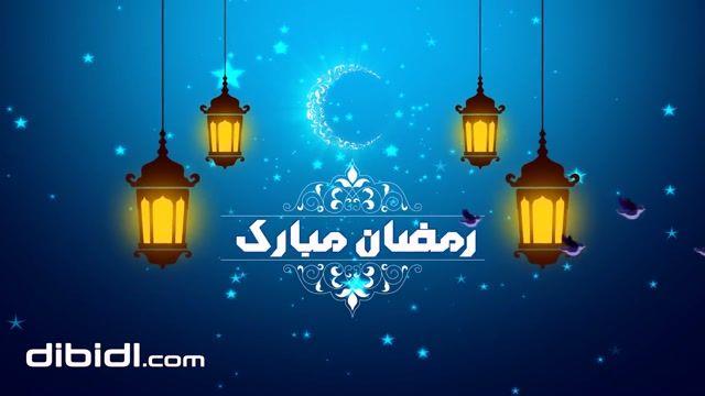 دانلود پروژه آماده افتر افکت به مناسبت ماه مبارک رمضان