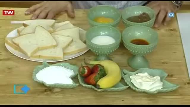 آموزش آشپزی آسان- رول تست فرانسوی