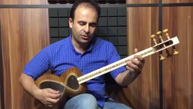 آی شل آهنگ کردی درس 70 کتاب هنرستان 1 روح الله خالقی . نیما فریدونی تار.mp4