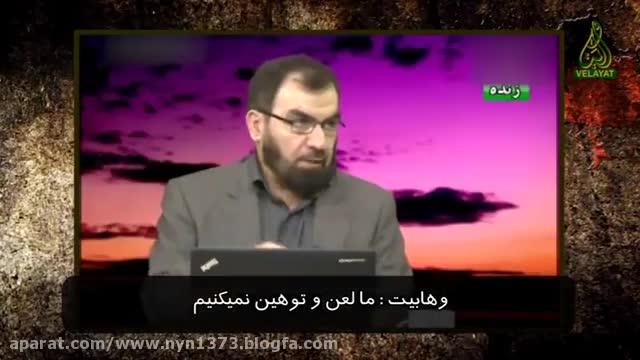 آبروریزی مجری وهابی شبکه کلمه این بار درباره لعن در آنتن زنده !!(ازخنده غش میکنی