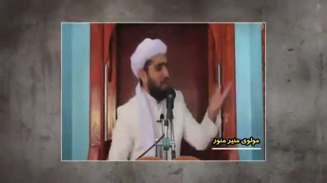 روضه خوانی مولوی اهل سنت برای امام حسین علیه السلام