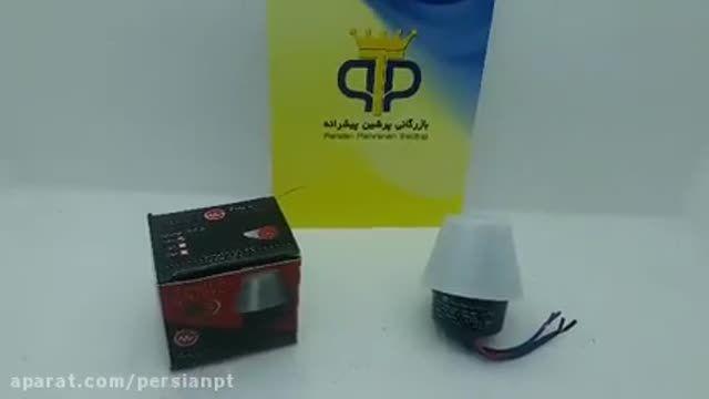 فتوسل روشنایی 10 آمپر گلدن الکترونیک بازرگانی پرشین پیشرانه