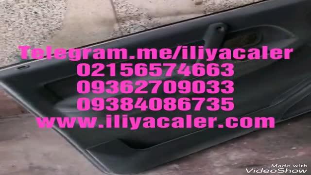 فروش عمده پودرمخمل ایرانی و ترک02156574663ایلیاکالر