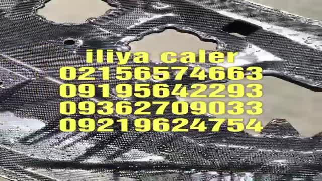 کار با دستگاه هیدروگرافیک/چاپ آبی ایلیاکالر02156574663