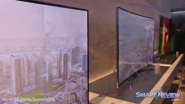 تلویزیون منحنی سامسونگ سه بعدی مدل H8000