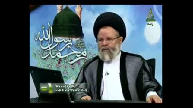 کدامیک از آیات قرآن مشروعیت توسل را اثبات می کند؟