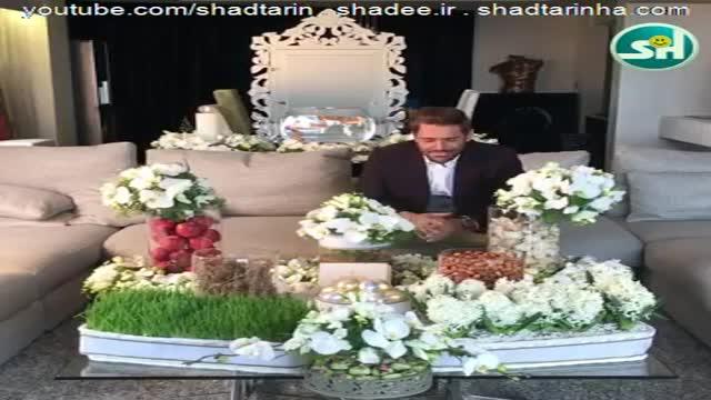 پیام تبریک نوروزی محمدرضا گلزار، امین حیایی، رضا عطاران، حمید فرخ نژاد .. به مناسبت فرا رسیدن سال نو