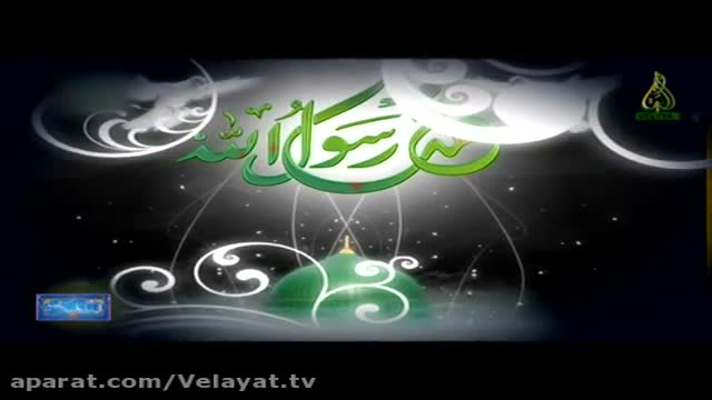 یا محمد یا محمد، یا محمد یا علی با نوای حاج حسن خلج در