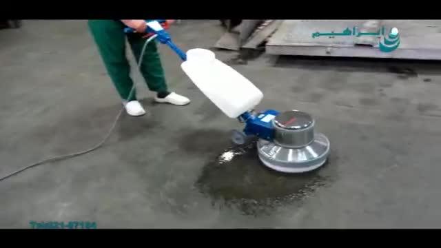 دستگاه پلیشر صنعتی / نظافت صنعتی / دستگاه براق کننده کف