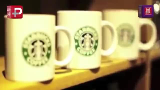غول قهوه جهان؛ واکنش عجیب صاحب محبوبترین قهوه دنیا به قانون پر سر و صدای مهاجرتی ترامپ