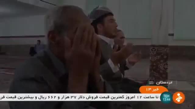 Iran Hanis village, Sannandaj county, People lifestyle زندگی مردم روستای هانیس سنندج ایران