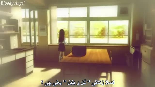انیمه (Hyoukai) قسمت 5 زیرنویس فارسی.