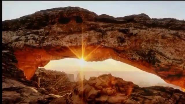 تلاوت و ترجمه بسیار زیبای تعدادی از آیات سوره مبارکه الانفال