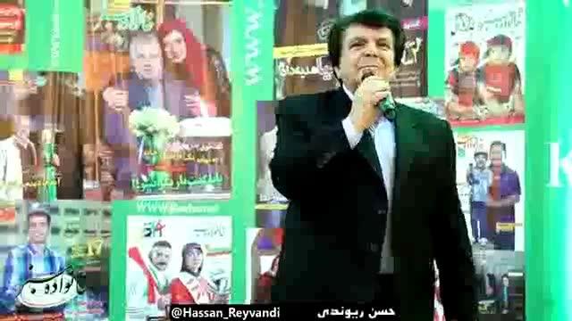 حسن ریوندی : کیا با آهنگ زیارت عباس قادری خاطره دارن؟ (عاشقی هم عاشقی های قدیم)
