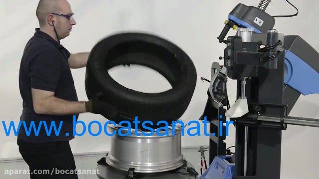 لاستیک درار beissbarth ساخت آلمان بکت صنعت