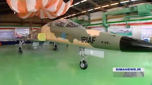آشنایی با نخستین جنگنده ایرانی
