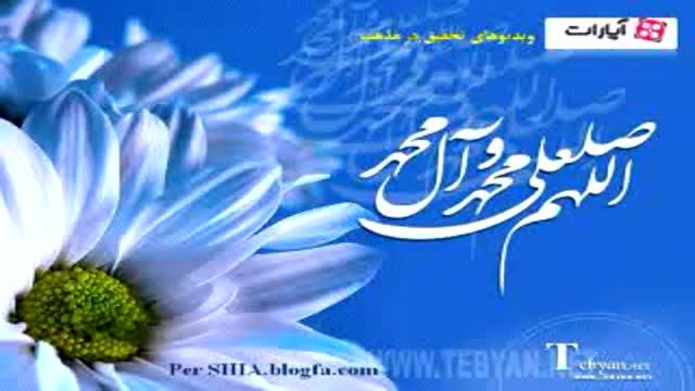 مکر الهی و رحمت پیامبر اکرم صلی الله علیه و آله