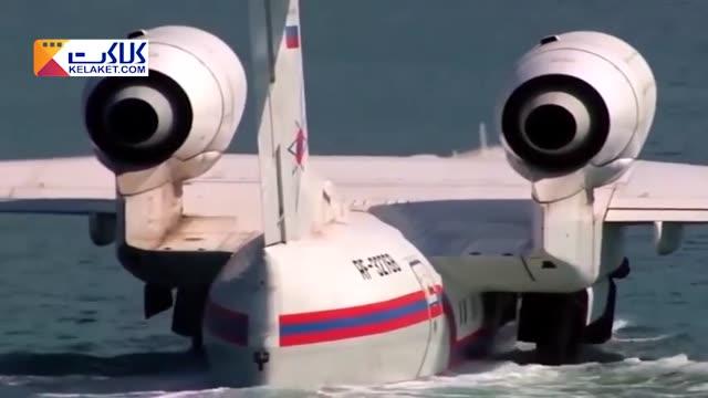 تصاویری دیدنی از لحظه برخاستن (تیک آف ) هواپیماها روی  آب