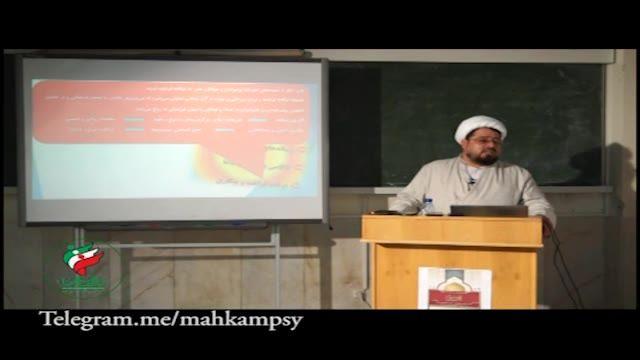 تربیت جنسی فرزندان از دیدگاه اسلام - عوامل موثر در تربیت جنسی : اوقات فراقت و بیکاری