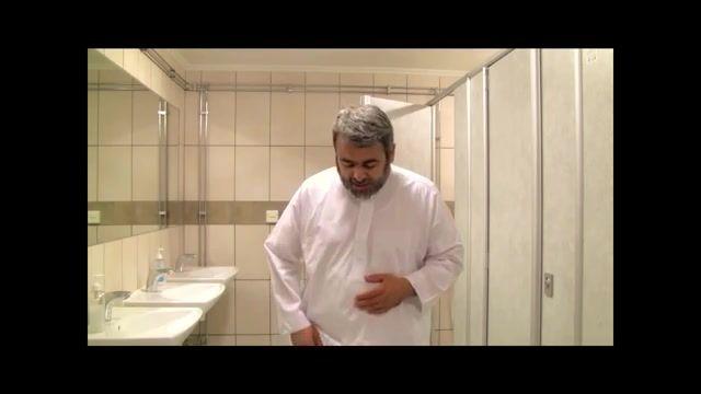 آموزش غسل - ویدیوی آموزشی به زبان فارسی