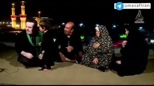 مصاحبه با والدین دختری که در حرم امام حسین شفا گرفت